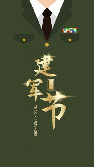 八一建军节致敬最美绿军衣