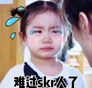 戚薇女儿lucky表情包超萌的skr表情