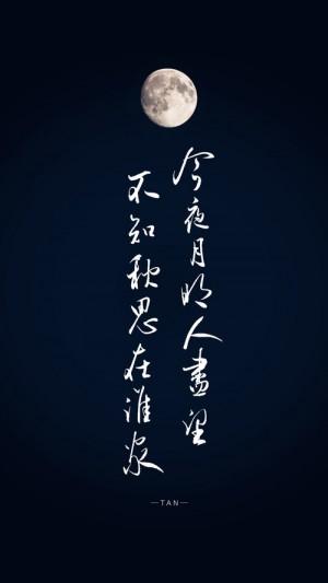 叹书毛笔字书法唯美图片