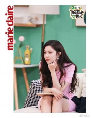 宋妍霏粉色套装青春活力少女写真图片
