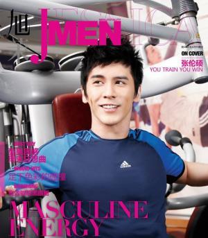 张伦硕阳光帅气杂志封面