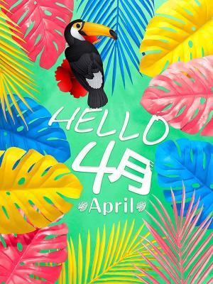 四月你好hello April,五彩缤纷创意插画
