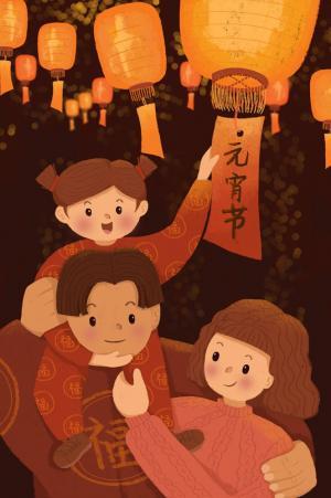2019年元宵节海报卡通系列高清图片
