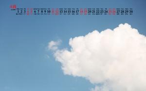 2020年4月藍天白云唯美景色圖片日歷壁紙