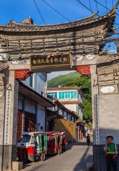云南丽江周城风景写真