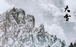 二十四时节大雪优美雪山风景