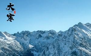中国传统节气大寒之冬日养眼风光