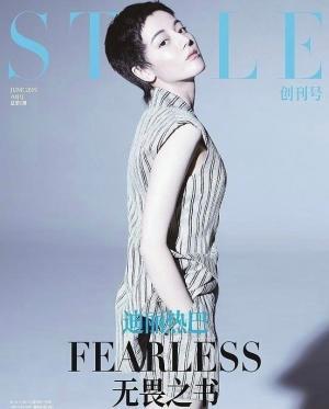 迪丽热巴短发寸头英气时尚杂志封面写真