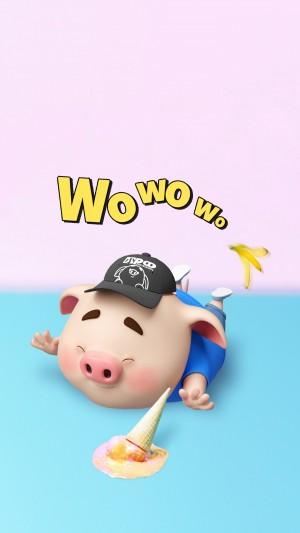 拿着冰淇淋摔倒的猪小屁
