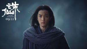 电视剧《诛仙》肖战人物剧照图片