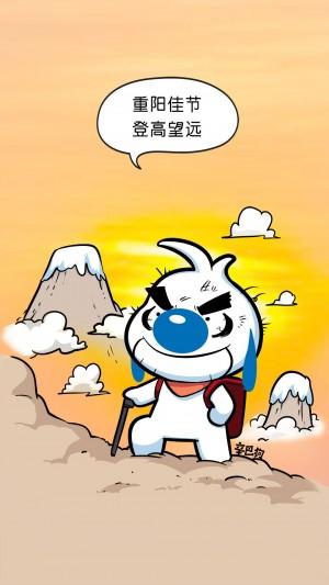辛巴狗重阳节动漫手机壁纸