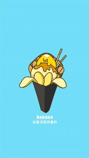 可爱卡通小动物冰淇淋手绘高清手机壁纸