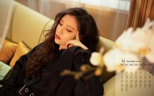 2019年12月宋妍霏简洁干练气质日历壁纸