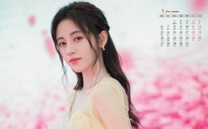 2019年5月鞠婧祎粉色浪漫写真日历壁纸