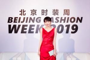 李欣燃北京时装周养眼图片