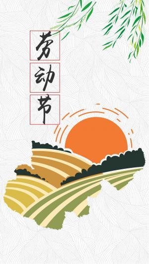 中国风五一国际劳动节插画壁纸