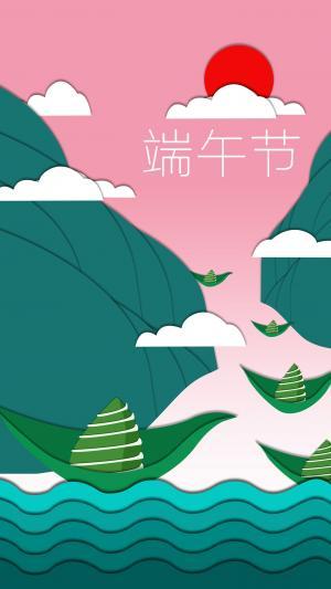 端午节快乐插画