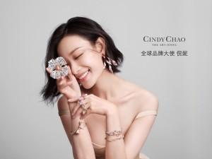 倪妮优雅贵气时尚广告大片