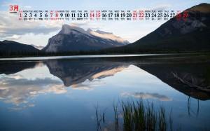 2020年3月班夫公园绝美风景日历壁纸