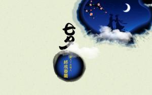 浪漫七夕高清电脑桌面壁纸