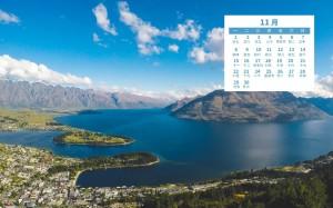 2021年11月新西兰唯美风光日历壁纸