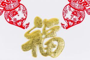 春节葫芦剪纸图片