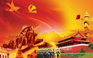 建军节节日图片