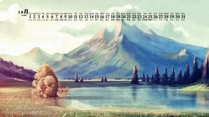 2020年12月秀美山间艺术插画日历壁纸