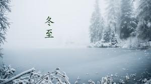 冬至,大雪纷飞