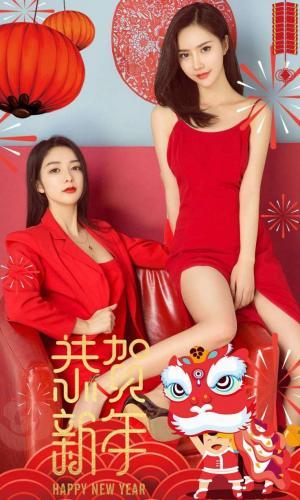 尤果网美女小琪安柔新年红色喜庆性感写真图片