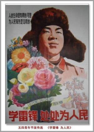 五四青年节怀旧绘画扫描图片