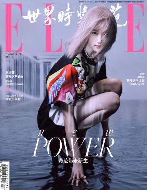 刘亦菲二次元粉发酷美造型