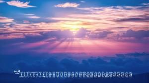 2020年10月二次元绚烂的天空日历壁纸