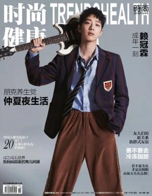 赖冠霖俊朗时尚杂志写真图片