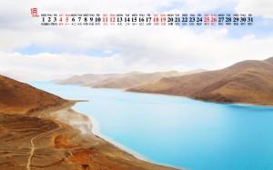 2020年1月羊卓雍措湖秀美风景日历壁纸