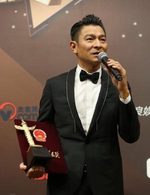 刘德华获得第16届中国电影华表奖