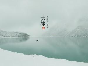 唯美大寒意境雪景图片桌面壁纸
