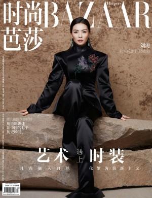 刘涛霸气坚毅高级质感时尚杂志写真大片