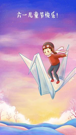 千纸鹤带我飞翔儿童节手绘插画