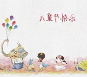 六一儿童节手绘主题可爱壁纸图片