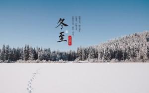 冬至了,来欣赏一场雪景