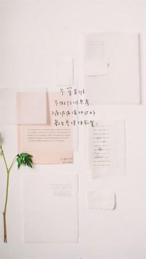简约文艺手写文字创意手机壁纸