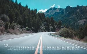2020年4月宽阔道路风景日历壁纸
