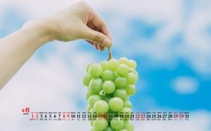 2020年8月护眼清新水果风景桌面日历壁纸