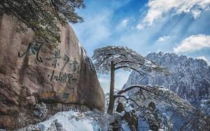 黄山唯美雪景图片桌面壁纸