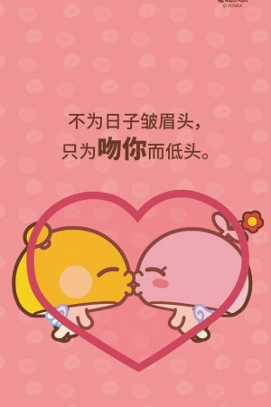 蘑菇点点甜蜜接吻图片
