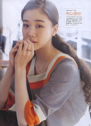 日本著名女星森系女神苍井优写真合集