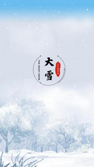 大雪朦胧清新冬天景色