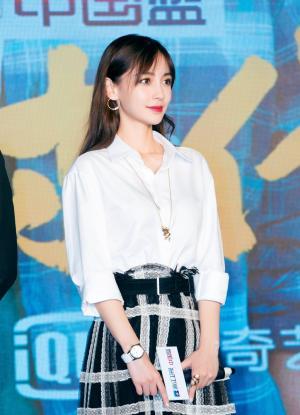angelababy杨颖创业时代杭州发布会图片