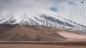 2022年1月塔什库尔干壮丽风景日历壁纸图片